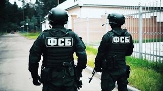 Спецназ ФСБ России • Spetsnaz FSB Russian