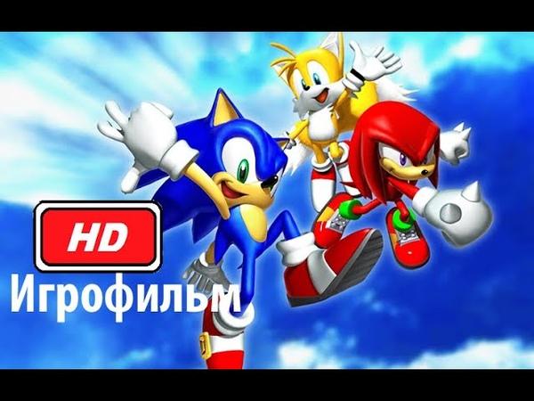 Игрофильм Sonic Heroes (2003) Все ролики из игры Финальный Скрытый Босс (Metal Sonic)