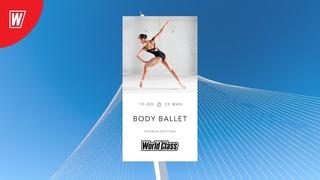 BODY BALLET с Полиной Крутовой | 5 июля 2021 | Онлайн-тренировки World Class