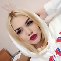 Алёна Юдкис