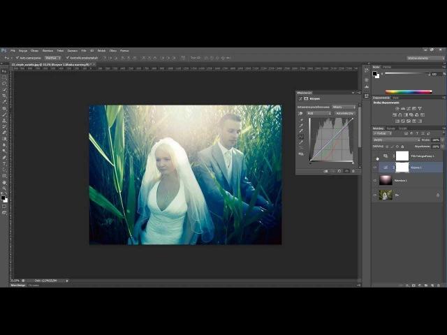 Kurs Photoshop kreatywna fotografia ślubna Efekt ciepłego światla х