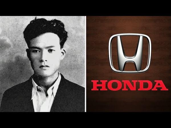Сын кузнеца придумал у себя в САРАЕ ХОНДА История автомобилей HONDA История бренда HONDA