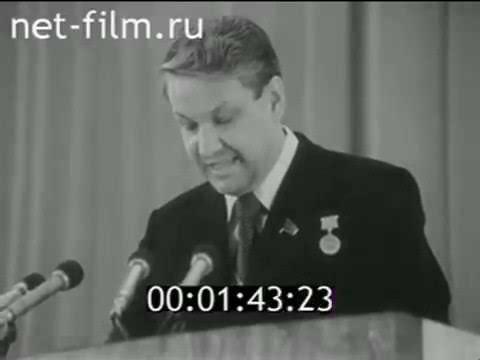 Пьяный Ельцин славит СССР Ленина и США Где он настоящий