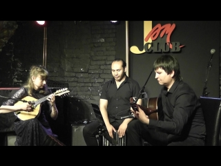 "Raiz Latina (Trio) ""Vibrações"" by Jacob do Bandolim"