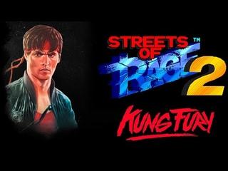 Streets Of Rage 2: Kung Fury hack (Sega Mega Drive/Genesis)