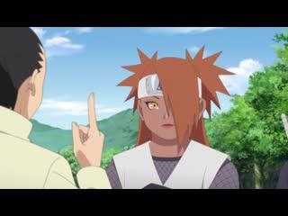 Боруто: Новое поколение Наруто 170 серия / Boruto: Naruto Next Generations (Русская озвучка)