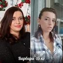 Мария Петрова фото №22