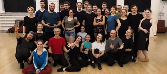 Хастл клуб движение москва расписание клубы москва танцевать