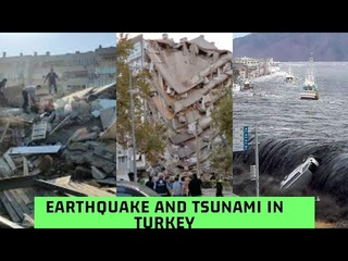 Turkey Earthquake and Tusnami | Earthquake in Greece and Turkey | 7.0 Tusnami hits Turkey| 17 killed
