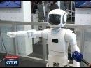 Итоги «ИННОПРОМа-2014»: знакомство с роботом-космонавтом