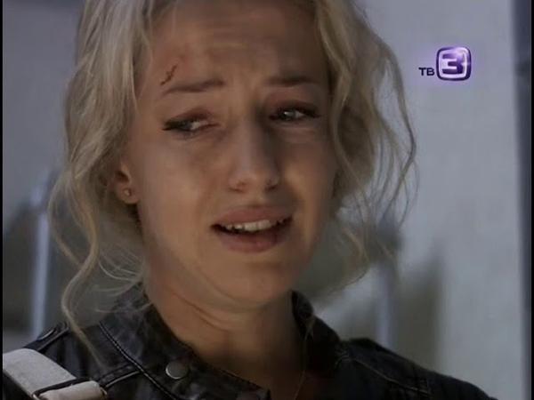 Я ОТМЕНЯЮ СМЕРТЬ Вернуть из мёртвых 2012 24 серии драма детектив мистика триллер
