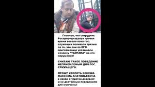 """Проверка в """"Тайган"""" / 17 Апреля 2019 / Зубков"""