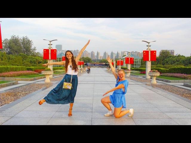My life in Shanghai China Fudan University