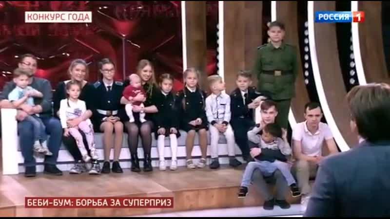 Андрей Малахов Прямой эфир Беби Бум Борьба за суперприз 06 12 2019