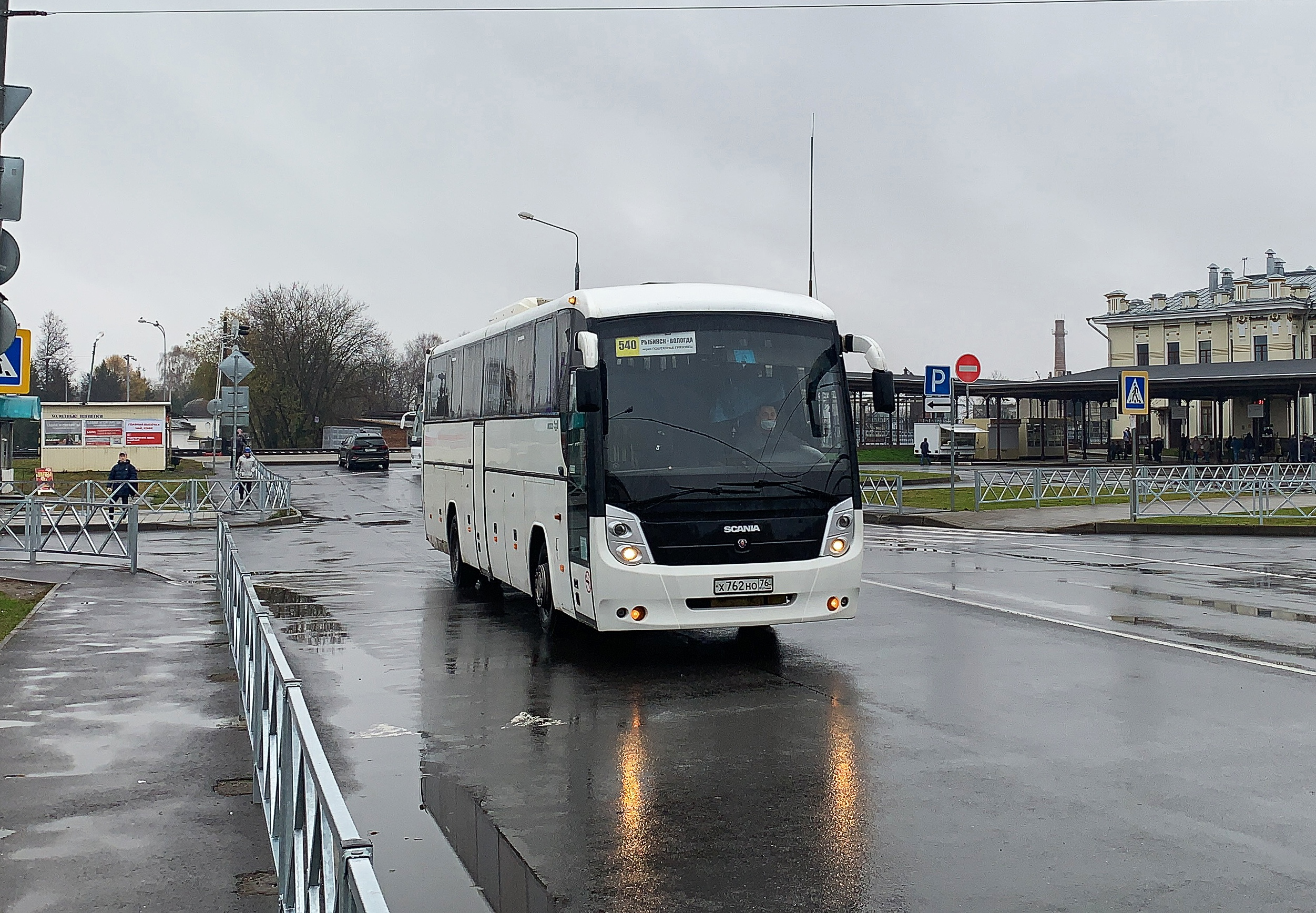 Автобус №540