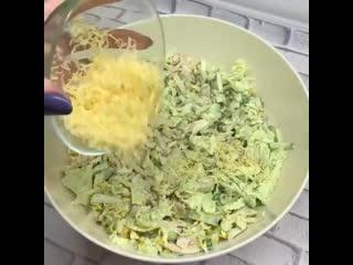 Вкусный салат.