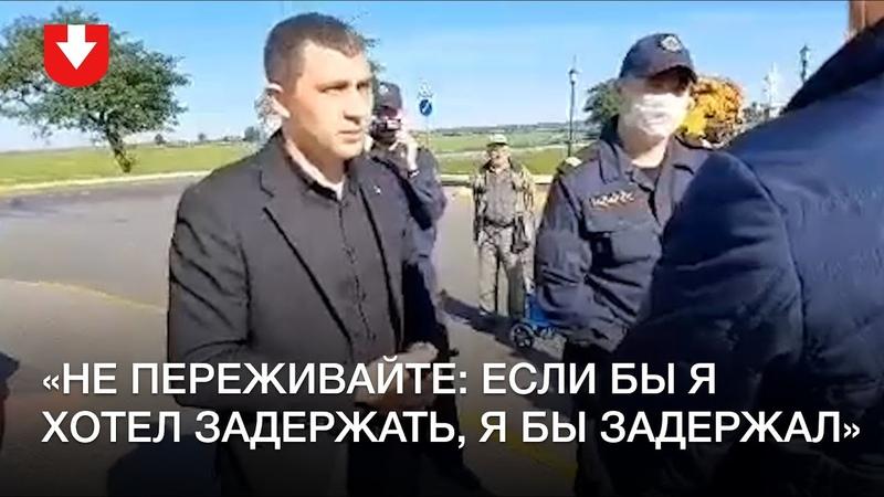 Сотрудники Беларуськалия спорят с подполковником милиции