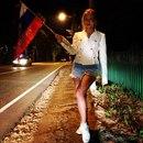 Личный фотоальбом Софьи Шуткиной