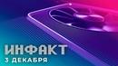 Выход GeForce RTX 3060 Ti, новый сезон Fortnite, исследование IQ геймеров, лучшие игры на Apple…