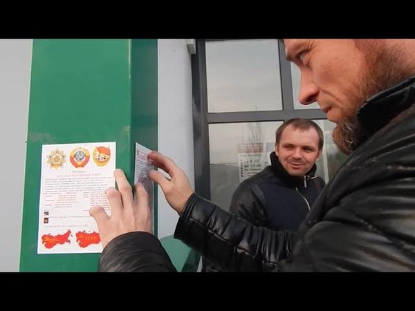 СССР 03 11 2020 Выходим из ООО Рэкет Фирмы домой в СССР