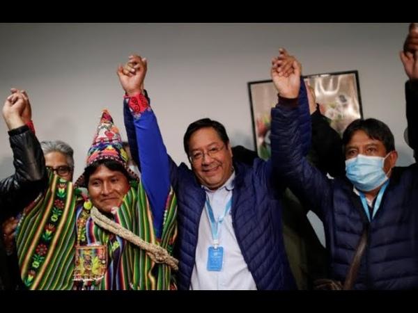 На выборах президента в Боливии уверенно побеждает социалист Луис Арсе