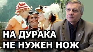 Кто исполняет заказ Байдена в Москве. Валерий Пякин