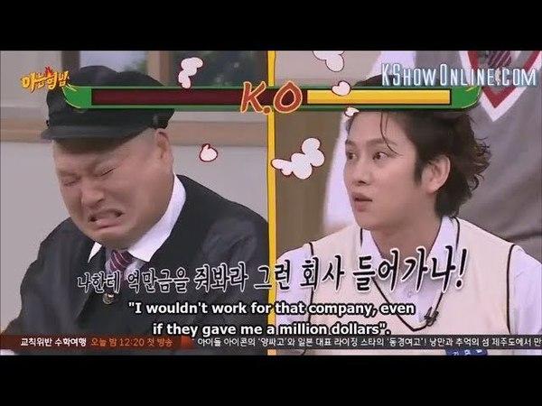Heechul bullying Kang Hodong😂