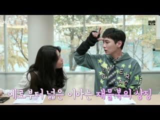201202 Yeri (Red Velvet) @ 'Yeri's Room'