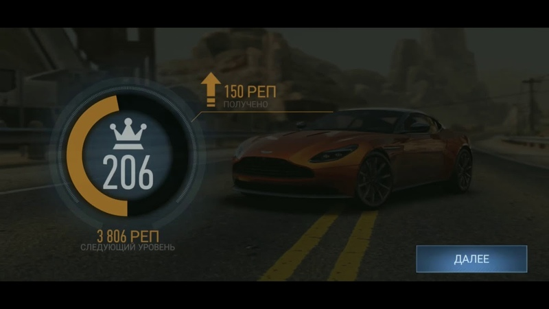 Need for Speed No Limits - Underground Rivals S6 - Sandstorm Showdown Rival Unlocked