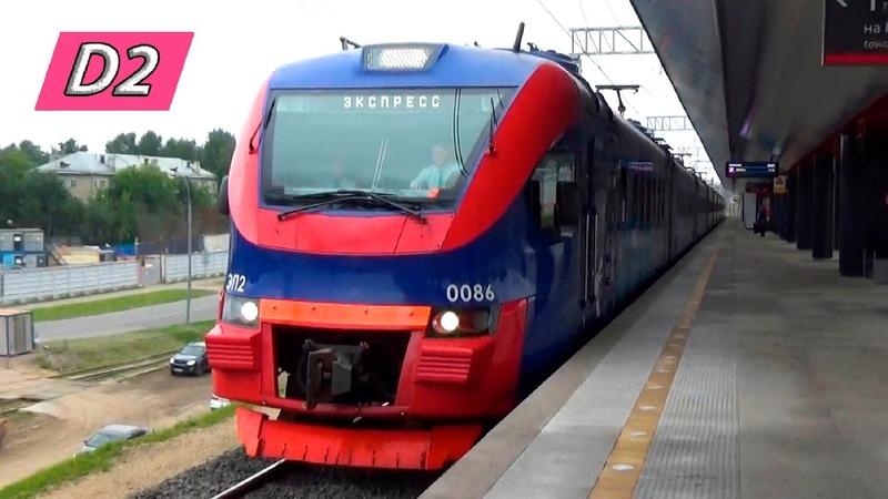 Электропоезд ЭП2Д-0086 РЭКС, резервом проследует новую платформу Курьяново (МЦД-2)