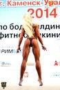 Личный фотоальбом Kristina Roldugina