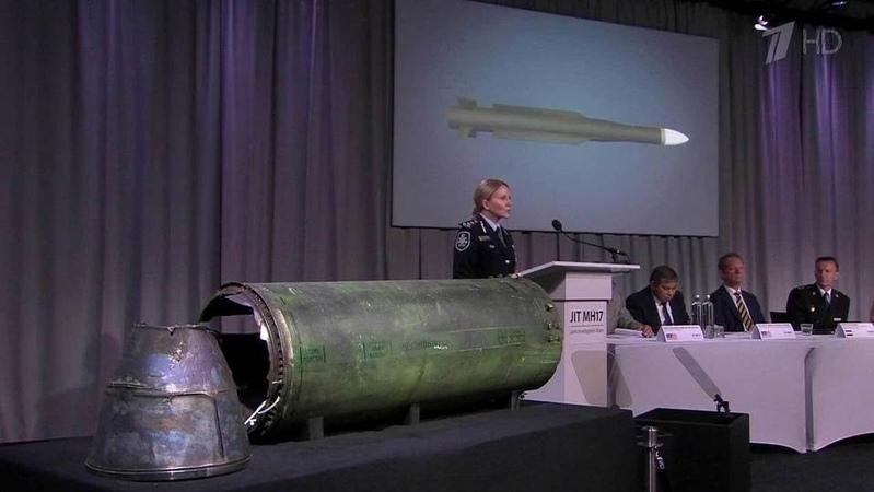 Гриф совершенно секретно снят ракета сбившая малайзийский Боинг принадлежала украинской воинской части Новости Первый канал