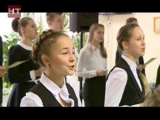 Представители школ и гимназий Латвии познакомились с работой новгородских образовательных учреждений