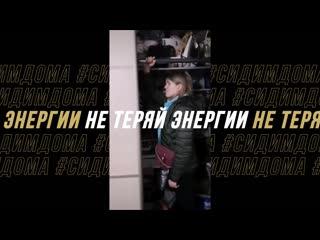 Экскурсии по метро, пока #сидимдома #всётыможешь