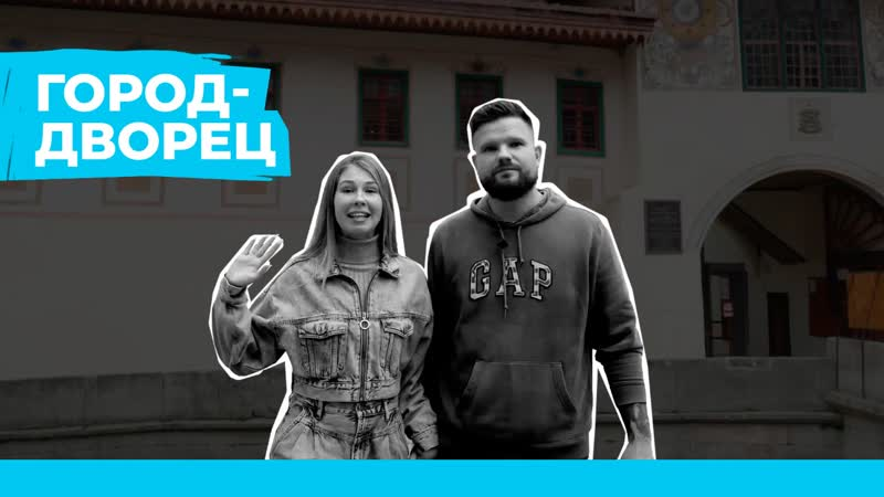 Бахчисарай Путешествие по жемчужине России Бизнес и туризм в Крыму💥💥💥
