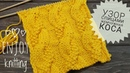 ЖЕМЧУЖНАЯ КОСА ⭐ Узор спицами ⭐Cross Cable Stitch Pattern   Узор 32