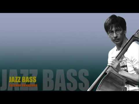 Gnesin Bass Lessons. Урок 9. Пары мажорных трезвучий (Pairs of maj triads)