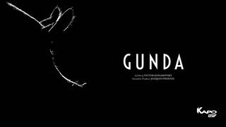 Премьера фильма «Гунда». Обсуждение фильма с Виктором Косаковским и Викторией Белопольской