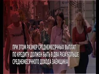 В России вступил в силу закон об ипотечных каникулах для попавших в трудную жизненную ситуацию