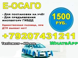 автосалон днр кредит