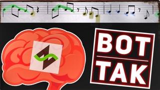 Как мелодия нравится мозгу?