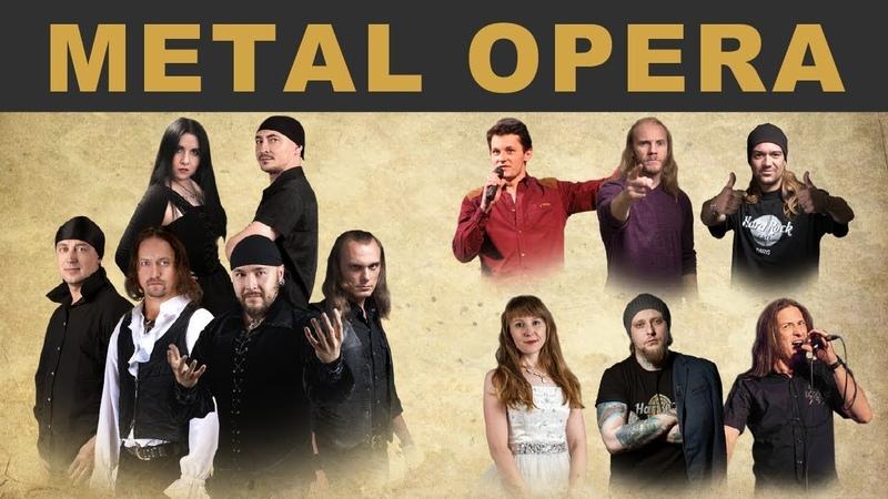 Фэнтези метал опера Исход нолдоров группа Альбион