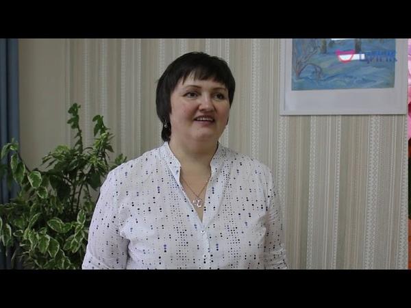 Поздравления директора Биотехнологического лицея № 21 Инны Тайлаковой с днём Кольцово