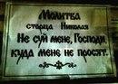 Фотоальбом Марии Круппы-Кожемякиной