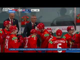 Российская сборная сыграет свой второй матч на молодежном чемпионате мире по хоккею с чехами в понедельник 28 декабря