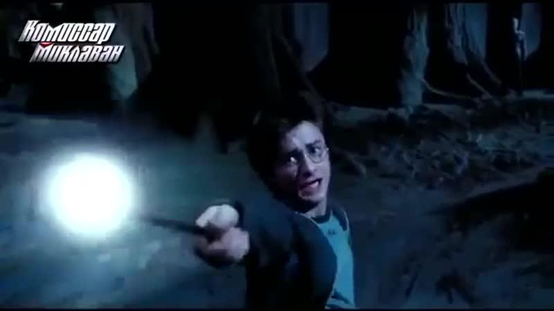 Гарри дай посрать