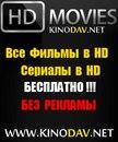 Личный фотоальбом Kinodav Net