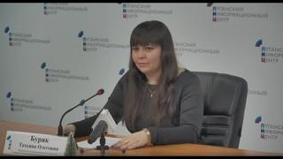 Брифинг врио министра строительства и жилищно коммунального хозяйства ЛНР