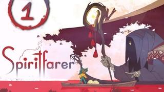 #1 Начало путешествия  - Прохождение игры Spiritfarer