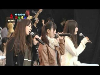 ~AKB48: YuruYuru Karaoke Competition~ 08. Tenshi no Shippo